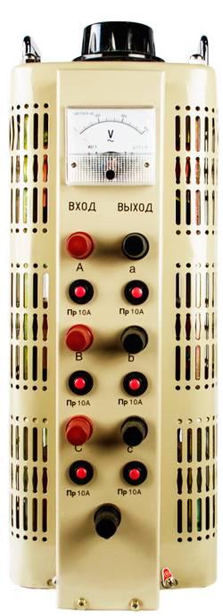 Трехфазный автотрансформатор (ЛАТР) ЭНЕРГИЯ TSGC2-6 (6 кВА)Трансформаторы (ЛАТРы)<br><br>Cтрана производства: Россия; Гарантия: 12 месяцев; Расчетный срок службы: 10 лет; Габаритные размеры (мм): 557x182x207; Вес (кг): 25.5;