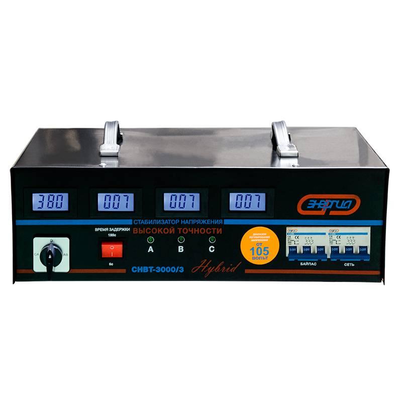 Трехфазный стабилизатор напряжения Энергия HYBRID 3000 (3 кВА)Стабилизаторы<br><br>Cтрана производства: Россия; Гарантия: 12 месяцев; Расчетный срок службы: 10 лет; Габаритные размеры (мм): 489х364х173; Вес (кг): 20;