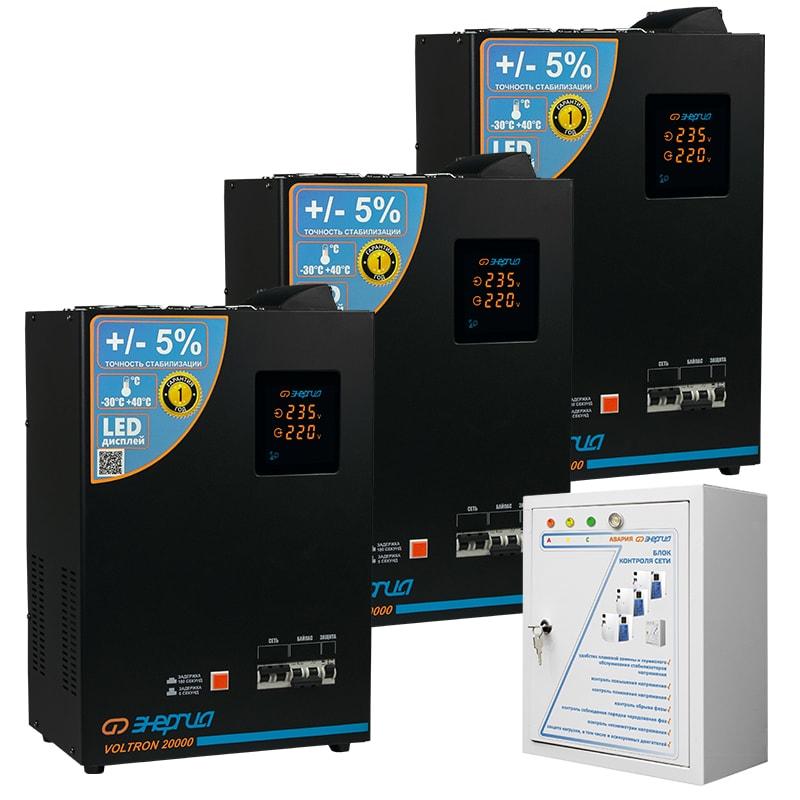 Трехфазный релейный стабилизатор напряжения Энергия Voltron 60000 (HP)
