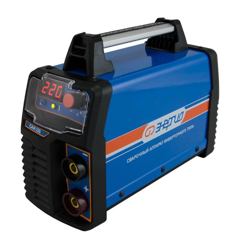 Сварочный аппарат Энергия САИ-220 (инверторный)Сварочные аппараты<br>Инверторный аппарат САИ-220 от российского производителя «Энергия». Предназначен для дуговой сварки как в быту так и на производстве. Позволяет работать со всеми видами электродов разного покрытия и диаметра. Модель отличается высокой скоростью сварки, то...<br>Cтрана производства: Россия; Гарантия: 12 месяцев; Габаритные размеры (мм): 340х125х240; Вес (кг): 5,6; Вес брутто (кг): 6,1;