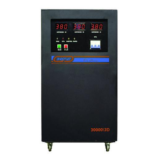 Стабилизатор напряжения Энергия Voltron SVC-30000/3DСтабилизаторы<br><br>Cтрана производства: Россия; Гарантия: 12 месяцев; Расчетный срок службы: 10 лет; Габаритные размеры (мм): 505 х 455 х 800; Вес (кг): 102;