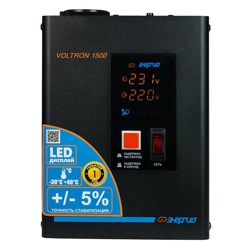 Стабилизатор напряжения Энергия Voltron 1500 (HP)Стабилизаторы<br>Тип напряжения:Однофазный; <br>Принцип стабилизации:Релейный; <br>Мощность (кВА):1,5; <br>Способ установки:Напольный, Настенный;<br>Cтрана производства: Россия; Гарантия: 12 месяцев; Расчетный срок службы: 10 лет; Габаритные размеры (мм): 165x220x115; Вес (кг): 4,6; Вес брутто (кг): 4,9;