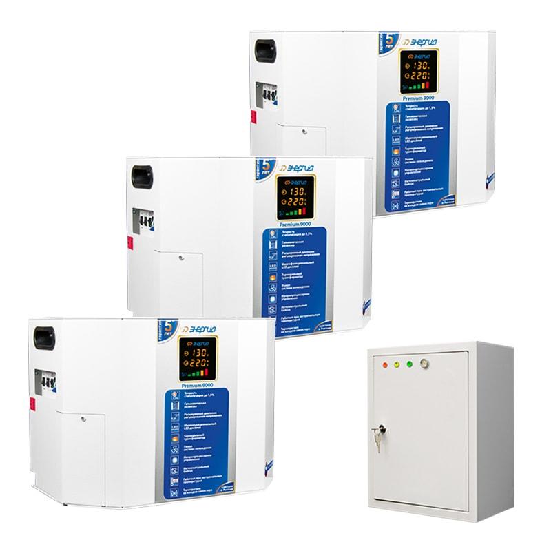 Трехфазный симисторный стабилизатор ЭНЕРГИЯ Premium 27000Стабилизаторы<br>Тип напряжения:Трехфазный; <br>Принцип стабилизации:Симисторный; <br>Мощность (кВА):27; <br>Способ установки:Напольный, Настенный;<br>Cтрана производства: Россия; Гарантия: 60 месяцев; Расчетный срок службы: 15 лет; Габаритные размеры (мм): 300х400х690; Вес (кг): 86; Вес брутто (кг): 92;