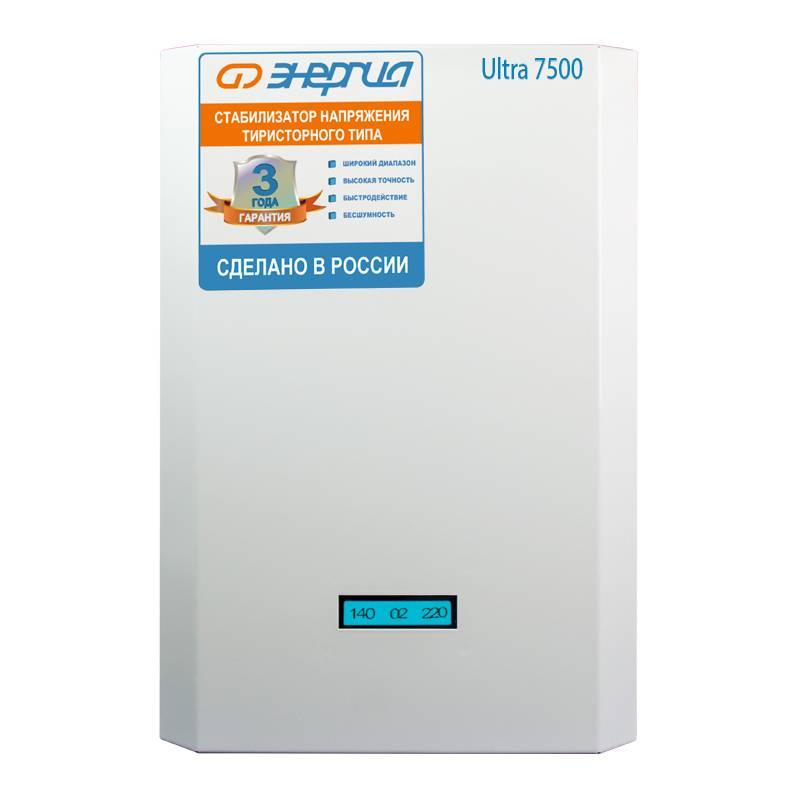 Стабилизатор напряжения ЭНЕРГИЯ Ultra 7500Стабилизаторы<br>Тип напряжения:Однофазный; <br>Принцип стабилизации:Тиристорный; <br>Мощность (кВА):7,5; <br>Способ установки:Напольный, Настенный;<br>Cтрана производства: Россия; Гарантия: 36 месяцев; Расчетный срок службы: 15 лет; Габаритные размеры (мм): 320х420х180; Вес (кг): 20;