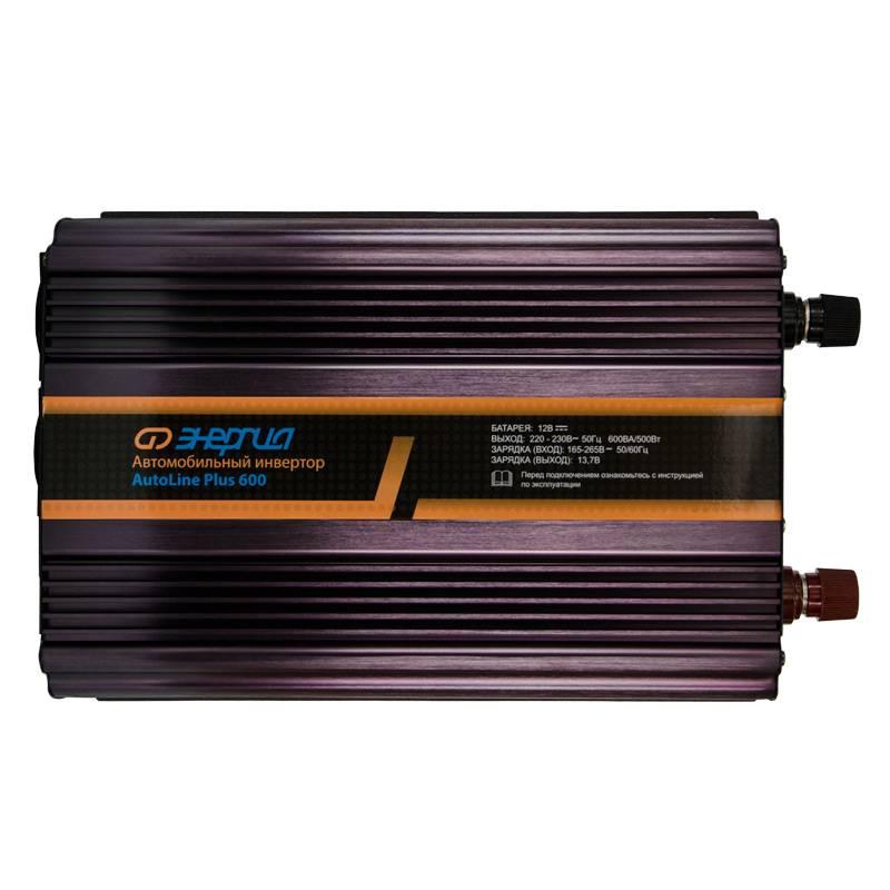 Автомобильный инвертор Энергия AutoLine Plus 600 с функцией зарядки аккумулятораИнверторы, ИБП<br><br>Cтрана производства: Россия; Гарантия: 12 месяцев; Расчетный срок службы: 10 лет; Номинальная мощность (ВА): 600; Номинальная мощность (Вт): 500; Максимальная нагрузка (Вт): 500; Номинальное напряжение на входе (В): 12; Диапазон напряжений на входе (В): 11-15,5; Постоянный ток (мА): &amp;#8804;300; Выходное напряжение (В): 220; Форма выходного напряжения: Cтупенчатая аппроксимация синусоиды; Выходная частота (Гц): 50/60; КПД работы инвертора: &amp;#8805;92%; Функция заряда аккумулятора: Есть; Защита от перегрузки: Автоматическое отключение при потреблении 120 % от номинальной мощности инвертора; Защита от короткого замыкания: Автоматическое отключение нагрузки при коротком замыкании в цепи нагрузки; Защита аккумулятора от глубокого разряда: При входном напряжении ниже 9.8 В инвертор отключается; Защита от повышенного входного напряжения: При входном напряжении выше 15.5 В инвертор отключается; Защита от перегрузки по току: Есть автоматический предохранитель; Защита от перегрева: При нагревании элементов инвертора выше +90 °С, устройство автоматически выключается; Система вентиляции: Принудительная, за счёт работы вентилятора; Температура эксплуатации (°С): -15...+40; Относительная влажность: Не более 90%; Уровень шума: Не более 45 дБ; Класс защиты: IP20; Количество подключаемых к инвертору аккумуляторов (напряжением 12В): 1; Максимальная ёмкость подключаемой аккумуляторной батареи: 200 Ah; Минимальная ёмкость подключаемой аккумуляторной батареи: 40 Ah; Материал корпуса: Алюминиевый сплав; Габаритные размеры (мм): 352х210х88; Вес (кг): 2,8; Вес брутто (кг): 3,2;