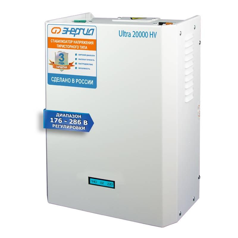 Однофазный стабилизатор напряжения Энергия Ultra 20000 (HV)Стабилизаторы<br><br>Cтрана производства: Россия; Гарантия: 36 месяцев; Расчетный срок службы: 15 лет; Габаритные размеры (мм): 320х620х200; Вес (кг): 42;