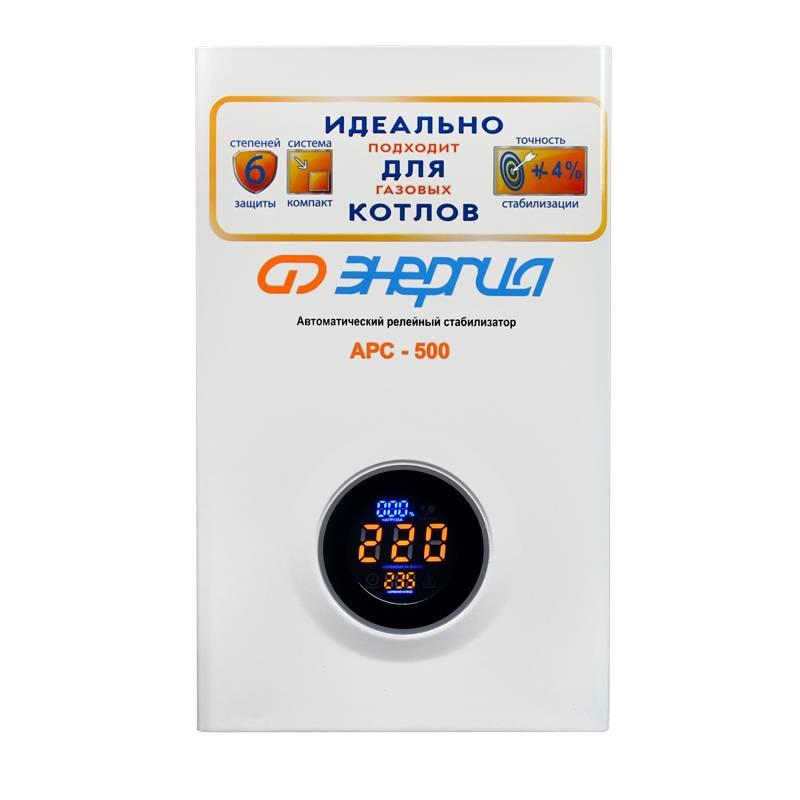 Стабилизатор напряжения Энергия АРС 500Стабилизаторы<br><br>Cтрана производства: Россия; Гарантия: 12 месяцев; Расчетный срок службы: 10 лет; Габаритные размеры (мм): 300х175х72; Вес (кг): 3,5; Вес брутто (кг): 4;