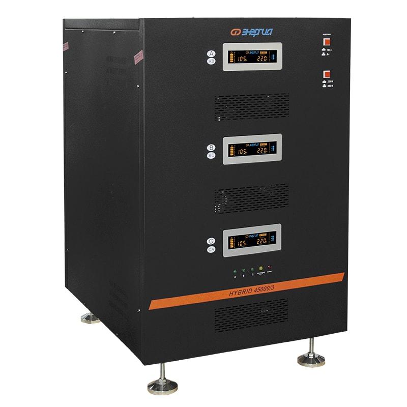 Стабилизатор напряжения Энергия Hybrid 45000 II поколениеСтабилизаторы<br>Тип напряжения:Трехфазный; <br>Принцип стабилизации:Сервоприводный; <br>Мощность (кВА):45; <br>Способ установки:Напольный;<br>Cтрана производства: Россия; Гарантия: 12 месяцев; Расчетный срок службы: 10 лет; Габаритные размеры (мм): 752х600х970; Вес (кг): 247; Вес брутто (кг): 276;