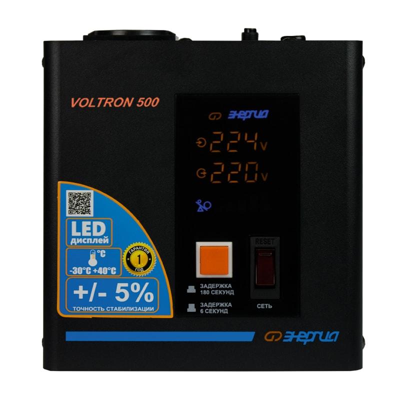 Стабилизатор напряжения Энергия Voltron 500 (HP)Стабилизаторы<br>Тип напряжения:Однофазный; <br>Принцип стабилизации:Релейный; <br>Мощность (кВА):0,5; <br>Способ установки:Напольный, Настенный;<br>Cтрана производства: Россия; Гарантия: 12 месяцев; Расчетный срок службы: 10 лет; Габаритные размеры (мм): 170х165х115; Вес (кг): 3,5; Вес брутто (кг): 4;