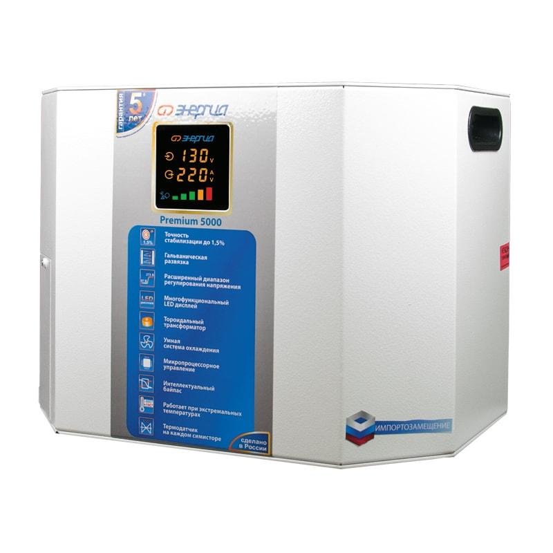 Стабилизатор напряжения ЭНЕРГИЯ Premium 5000Стабилизаторы<br>Тип напряжения:Однофазный; <br>Принцип стабилизации:Симисторный; <br>Мощность (кВА):5; <br>Способ установки:Напольный, Настенный;<br>Cтрана производства: Россия; Гарантия: 60 месяцев; Расчетный срок службы: 15 лет; Габаритные размеры (мм): 300x400x230; Вес (кг): 25; Вес брутто (кг): 27;